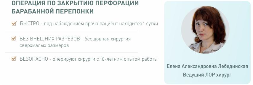 клиника лечения кашля и аллергии пермь спирограмма